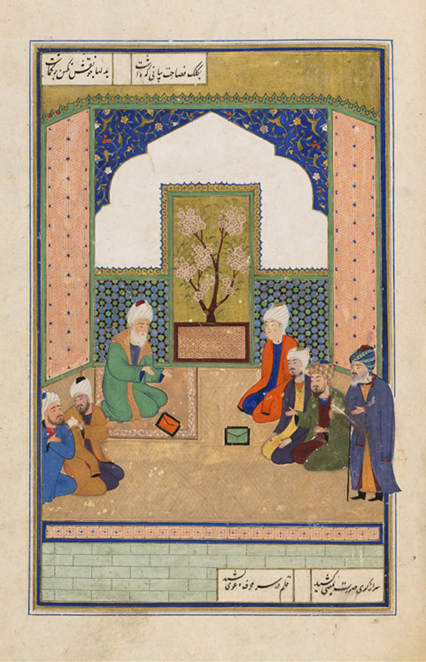 Manuscript of the Bustan or Flower Garden of Sa'di, copied circa 1515-20 currently on exhibit at the Bodleian Library