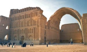 The Arch of Ctesiphon in Iraq.