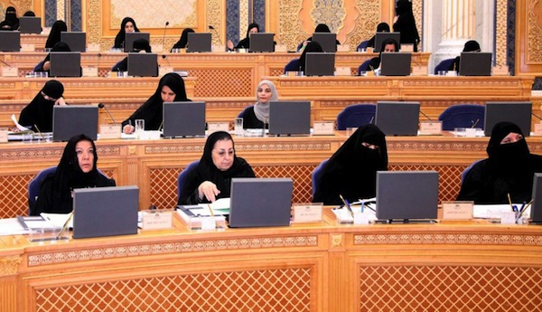 Thirty Saudi Women are now members of the Shura Council where they contribute to the governance of their country. Saudi women continue to aspire for a more equal role in the their society.